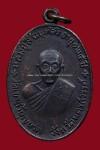 เหรียญจตุรพิธชัย หลวงปู่สี