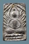 พระหลวงปู่ศุข วัดปากคลองมะขามเฒ่า จ. ชัยนาท