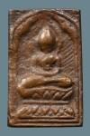 เหรียญหลวงปู่ศุข วัดปากคลองมะขามเฒ่า จ.ชัยนาท