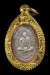 เหรียญไข่ปลา บัวเม็ด หลวงพ่อเดิม วัดหนองโพ จ.นครสวรรค์