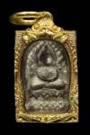 พระหลวงปู่ศุข วัดปากคลองมะขามเฒ่า จ.ชัยนาท