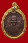 เหรียญแปะโรงสี รุ่นแรกปี19
