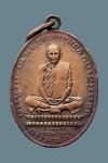 เหรียญหลวงพ่อเดิม วัดหนองโพ จ.นครสวรรค์ ปี2482
