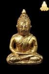 พระรัชกาล(ทองคำ)ร.6 พุทธศิลป์งดงามมากครับ
