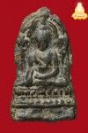 พระชิราชใบเสมา พิมพ์ใหญ่ฐานสูง กรุเก่า วัดพระศรีรัตนมหาธาตุ