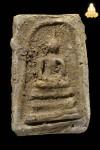 พระสมเด็จบางขุนพรหม พิมพ์ทรงเจดีย์ กรุใหม่ นำขึ้นจากกรุตอน พ.ศ.2500