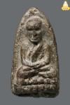 หลวงปู่ทวด วัดช้างให้ พ.ศ.2497  พิมพ์กลางใหญ่