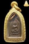 เหรีญพระพุทธไพรีพินาศ วัดบวรฯ รุ่นแรก เนื้อทองแดง ปี ๒๔๙๕