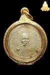 เหรียญรุ่นแรก พระอธิรการญิติ วัดสายไหม พ.ศ.2478