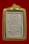 พระพุทธเจ้าเหนือพรหมพิมพ์กลางเนื้อปูนผสมผง(คัดสวย+ทอง) หลวงปู่ดู่วัดสะแก