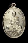 เหรียญพรหมปัญโญ84ปี ปี31เนื้ออัลปาก้า หลวงปู่ดู่วัดสะแก