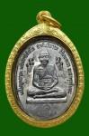 1 ใน 56 เหรียญข้างบัวเนื้อตะกั่วปี2520(สวย+ทองหนา) หลวงปู่ดู่วัดสะแก
