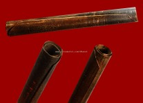 ตะกรุดทองแดงหัวผุ ปี 2519 ยาวประมาณ 2 นิ้ว หลวงปู่ดู่วัดสะแก