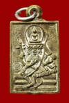 พระพุทธเจ้าเหนือพรหมเนื้อทองเหลืองปี2522(สวย+ตอกโค๊ด) หลวงปู่ดู่สะแก