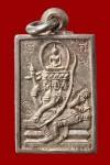 พระพุทธเจ้าเหนือพรหมเนื้อเงินปี2522 (คัดสวย) หลวงปู่ดู่วัดสะแก