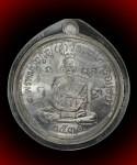 เหรียญเศรษฐีเนื้อตะกั่วปี2531(คัดสวย) หลวงปู่ดู่วัดสะแก