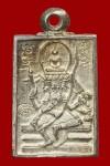 เหรียญหล่อพระพรหมพิมพ์สี่เหลี่ยมเนื้อเงินปี 2532(ตอกโค๊ด+คัดสวยมาก) หลวงปู่ดู่วัดสะแก