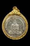 เหรียญเศรษฐีเนื้อเงินปี2531(คัดสวย+ทอง) หลวงปู่ดู่วัดสะแก