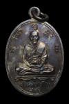 เหรียญแซยิด84ปีเนื้อทองแดงรมดำ (คัดสวย) หลวงปู่ดู่วัดสะแก