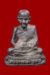 1 ใน 85 องค์ รูปหล่อ(รุ่นวิเชียร)ปี30 เนื้อเงิน หลวงปู่ดู่วัดสะแก