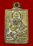 พระพุทธเจ้าเหนือพรหมเนื้อทองเหลืองปี2522+โค๊ด หลวงปู่ดู่สะแก