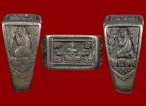 แหวนหน้าพระพุทธรุ่นแรกเนื้อเงินปี2519(โค้ด+จาร) หลวงปู่ดู่วัดสะแก#2