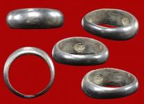 แหวนปลอกมีดเนื้อเงินปี2532 (สภาพ 100ไซด์ 60) หลวงปู่ดู่วัดสะแก