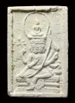 พระพุทธเจ้าเหนือพรหมพิมพ์ใหญ่ ปี2517 (สวย) หลวงปู่ดู่วัดสะแก