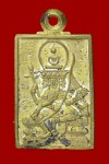 พระพุทธเจ้าเหนือพรหมเนื้อทองเหลืองปี2522(คัดสวย+โค้ด) หลวงปู่ดู่สะแก