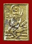 1 ใน 40 องค์ พระพุทธเจ้าเหนือพรหมพิมพ์สองหน้าเนื้อโลหะผสม(คัดสวย) หลวงปู่ดู่วัดสะแก