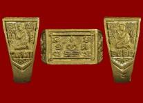 แหวนหน้าพระพุทธเนื้อทองเหลืองปี2522 (สภาพ 100 ขนาด 57) หลวงปู่ดู่วัดสะแก
