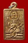 พระพุทธเจ้าเหนือพรหมโลหะผสมปี2522(คัดสวยมาก+ตอกโค๊ด) หลวงปู่ดู่สะแก