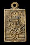 พระพุทธเจ้าเหนือพรหมโลหะผสมปี2522+โค้ด(สวย) หลวงปู่ดู่วัดสะแก