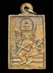 พระพุทธเจ้าเหนือพรหมโลหะผสม(ทูโทนคัดสวย)ปี2522(ตอกโค้ด) หลวงปู่ดู่วัดสะแก#2