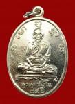 เหรียญพรหมปัญโญ84ปี ปี31เนื้ออัลปาก้า(คัดสวย) หลวงปู่ดู่ วัดสะแก