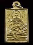 พระพุทธเจ้าเหนือพรหมเนื้อทองเหลืองปี2522(คัดสวยมาก+ตอกโค๊ด) หลวงปู่ดู่สะแก#2