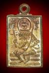 พระพุทธเจ้าเหนือพรหมโลหะผสม(ทูโทน)ปี2522+โค้ด(สวย) หลวงปู่ดู่วัดสะแก