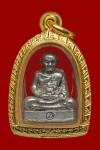 1 ใน 28 องค์รูปหล่อหลวงปู่ดู่เนื้อเงินปี2522(คัดสวย+ตลับทอง) หลวงปู่ดู่วัดสะแก