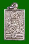 พระพุทธเจ้าเหนือพรหมเนื้อเงินปี2522(คัดสวยมาก) หลวงปู่ดู่วัดสะแก