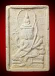 พระพุทธเจ้าเหนือพรหมพิมพ์ใหญ่ ปี2517(สวย) หลวงปู่ดู่วัดสะแก