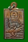 พระพุทธเจ้าเหนือพรหมโลหะผสมปี2522(คัดสวย+โค้ด)หลวงปู่ดู่วัดสะแก