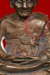 รูปหล่อหลวงปู่ดู่รุ่นแรกเนื้อโลหะผสม ปี2522 (คัดสวย+จาร) หลวงปู่ดู่ วัดสะแก