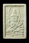 พระพุทธเจ้าเหนือพรหมพิมพ์ใหญ่ ปี2517(คัดสวยมาก) หลวงปู่ดู่วัดสะแก