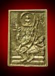 1 ใน 40 องค์ พระพุทธเจ้าเหนือพรหมพิมพ์สองหน้าเนื้อโลหะผสมปี2522 หลวงปู่ดู่วัดสะแก