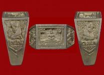 แหวนหน้าพระพุทธเนื้อเงินปี2525 (สภาพ 100% ไซด์ 58 )หลวงปู่ดู่วัดสะแก