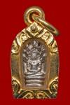 พระปรกใบมะขามเนื้อเงินปี 2531(คัดสวย+ทอง) หลวงปู่ดู่วัดสะแก