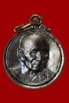 เหรียญกลมเนื้อทองแดงรมดำรุ่นอันตรายาปิ ปี2526(คัดสวย) หลวงปู่ดู่วัดสะแก