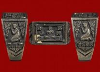 แหวนหน้าพระพุทธรุ่นแรกเนื้อเงินปี2519 หลวงปู่ดู่วัดสะแก