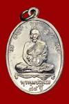 เหรียญพรหมปัญโญ84ปี ปี2531เนื้ออัลปาก้า(คัดสวย+จารหลัง) หลวงปู่ดู่วัดสะแก