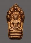 พระปรกใบมะขามเนื้อทองแดง ปี2531 หลวงปู่ดู่วัดสะแก